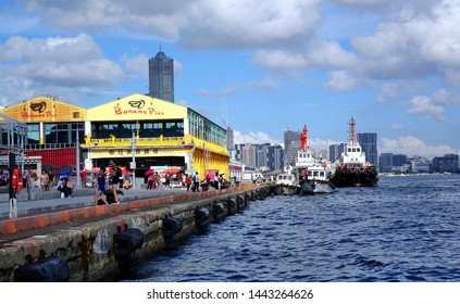 KAOHSIUNG, TAIWAN -- JUNE 2, 2019: The Banana Pier at the port of Kaohsiung is a popular destination for tourists.