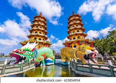 Kaohsiung, Taiwan Lotus Pond's Dragon and Tiger Pagodas.