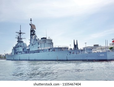 KAOHSIUNG, TAIWAN -- MAY 26, 2018: A vessel of the Republic of China navy is anchored in the port of Kaohsiung.