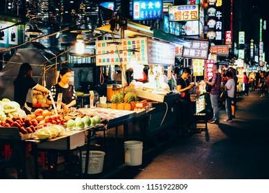 Kaohsiung, Taiwan - May 7, 2018 : Liuhe Night Market food street