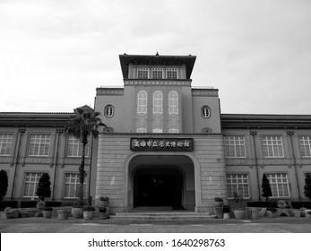 Kaohsiung, Taiwan, Kaohsiung Museum of History, 01.10.2019 Kaohsiung Museum of History is one of the iconic landmarks of the Aihe Cultural District.(Black and white photo)