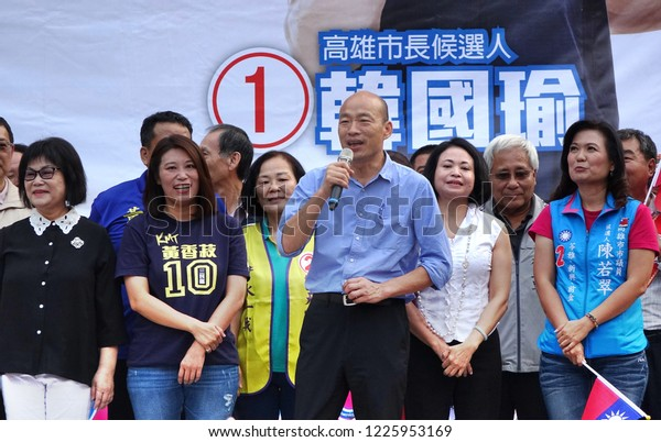 KAOHSIUNG, TAIWAN -- NOVEMBER 10, 2018: KMT Kaohsiung mayor candidate Han Guo-Yun (center, blue shirt), speaks at an election rally in support of city council member Huang Hsiang-Shu