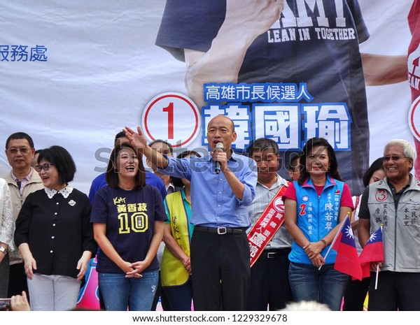 KAOHSIUNG, TAIWAN -- NOVEMBER 10, 2018: KMT Kaohsiung mayor candidate Han Guo-Yun (center, blue shirt), speaks at an election rally.