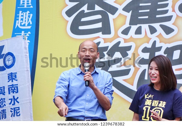KAOHSIUNG, TAIWAN -- NOVEMBER 10, 2018: KMT Kaohsiung mayor candidate Han Kuo-Yun (center, blue shirt), speaks to supporters on his arrival at an election rally. He won the election.