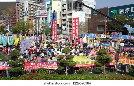 KAOHSIUNG, TAIWAN -- NOVEMBER 11, 2018: Protesters gather to take part in a demonstration against the problem of serious air pollution.
