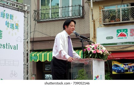 KAOHSIUNG, TAIWAN -- OCTOBER 1, 2017: Taiwan premier William Lai speaks at the opening of the 2017 Ecomobility Festival.