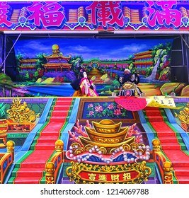 KAOHSIUNG, TAIWAN -- OCTOBER 19, 2018: The Citian Temple puts on an outdoor puppet show that acts out religious themes and stories.