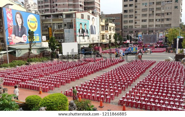 KAOHSIUNG, TAIWAN -- OCTOBER 19, 2018: Stools, water and fans are prepared for a rally for city council candidate Huang Xiangshu of the KMT in the run up for the November 24 elections.