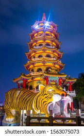 KAOHSIUNG , TAIWAN - SEP 28 : The Dragon and Tiger Pagodas in Kaohsiung Taiwan on September 28 2019. It is a temple located at Lotus Lake was built in 1976.