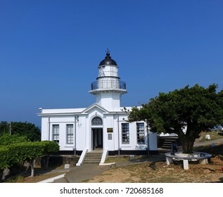 KAOHSIUNG, TAIWAN -- SEPTEMBER 12, 2017: The historic lighthouse on the island of Cijin overlooking Kaohsiung Port. It was built in 1883.