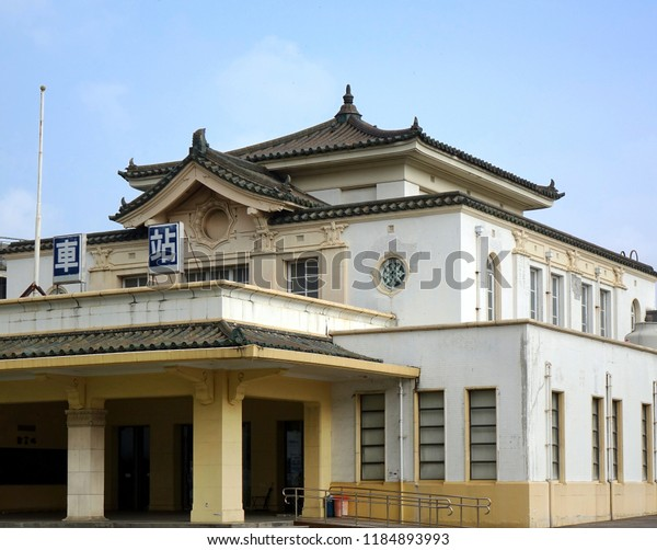 KAOHSIUNG, TAIWAN -- SEPTEMBER 13, 2018: The historic railway station of Kaohsiung was built in the 1940s during the period of the Japanese colonial rule.