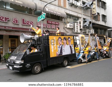 KAOHSIUNG, TAIWAN -- SEPTEMBER 22, 2018: Kaohsiung city council candidate Lin-Yukai of the NPP appeals to voters in the run up to the November 2018 local elections.