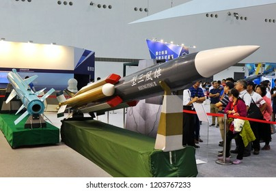 KAOHSIUNG, TAIWAN -- SEPTEMBER 29, 2018: A locally produced supersonic anti-ship missile is on display at the Kaohsiung International Maritime & Defence Expo.
