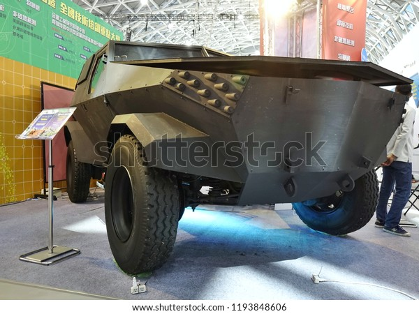 KAOHSIUNG, TAIWAN -- SEPTEMBER 29, 2018: A steel plated armoured vehicle is on display at the Kaohsiung International Maritime & Defence Expo