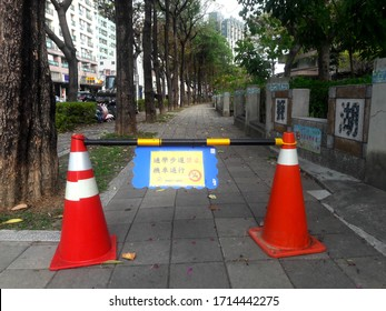 Kaohsiung, Taiwan-April 6, 2020:The sidewalk next to the school prohibits the passing of locomotives