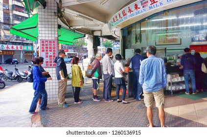 Kaohsiung,Taiwan - De. 8,2018 - Popular morning restaurant in Kaohsiung,Taiwan where lines are always long to get great food.