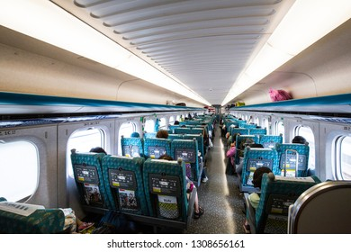 kaohsiung,taiwan - May 9,2018 : Taiwan High Speed Rail is a high-speed rail line that runs approximately 349.5 km, along the west coast of Taiwan.