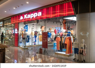 Kappa in China: Shop facade during a special sale, This Famous Italian brand makes popular sports clothing, Shanghai, China 17 june 2019