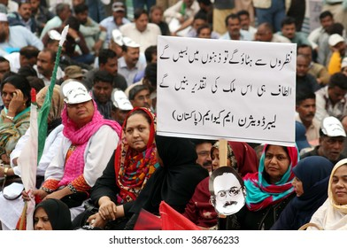KARACHI, PAKISTAN - JAN 28: Supporters of Muttahida Qaumi Movement (MQM Labour  Division) are protesting against the media ban on Party Chief Altaf Hussain on January 28, 2016 in Karachi.