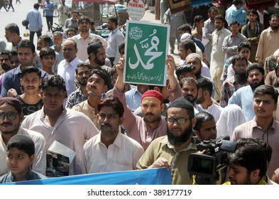 KARACHI, PAKISTAN - MAR 11: Activists of JI are protesting against  execution of Mumtaz Qadri, an ex-police guard who had in January 2011 killed a former  governor on March 11, 2016 in Karachi.