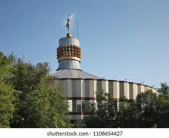KARAGANDA. KAZAKHSTAN. 06 JUIY 2016 : Circus building in Karaganda. Kazakhstan