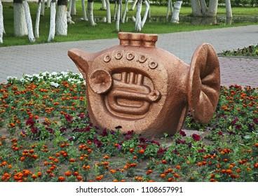 KARAGANDA. KAZAKHSTAN. 06 JUIY 2016 : Sculpture at Central city park in Karaganda. Kazakhstan