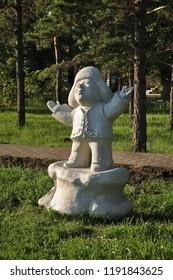 KARAGANDA. KAZAKHSTAN. 06 JUIY 2016 : Decorative sculpture at Bukhar-Zhyrau avenue in Karaganda. Kazakhstan