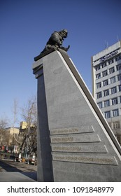 Karaganda Kazakhstan - March 31, 2011: Monument to Nurken Abdirov in Karaganda