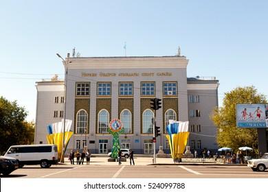 Karaganda, Kazakhstan - September 1, 2016: Palace of Sports named Nurken Abdirova