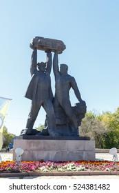 """Karaganda, Kazakhstan - September 1, 2016: Monument """"Miner's Glory"""""""