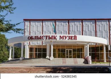 Karaganda, Kazakhstan - September 1, 2016: Karaganda Regional Museum of Local History