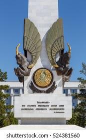 Karaganda, Kazakhstan - September 1, 2016: Monument of Independence of the Republic of Kazakhstan in Karaganda
