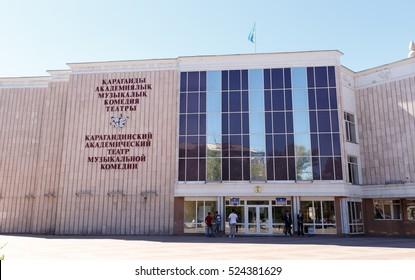 Karaganda, Kazakhstan - September 1, 2016: Karaganda Academic Theater of Musical Comedy