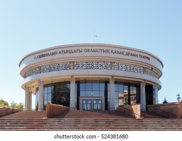 Karaganda, Kazakhstan - September 1, 2016: The Karaganda regional Kazakh Drama Theatre. S.Seifullin