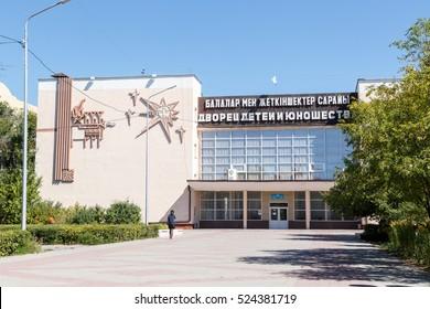 Karaganda, Kazakhstan - September 1, 2016: Karaganda Palace of Children and Youth