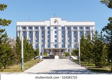 Karaganda, Kazakhstan - September 1, 2016: The building of the Karaganda regional Akimat