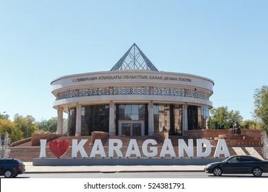 Karaganda, Kazakhstan - September 1, 2016: Inscription I love Karaganda. Before Drama Theatre