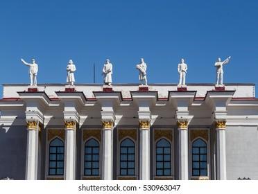 Karaganda, Kazakhstan - September 1, 2016: Palace of culture of miners