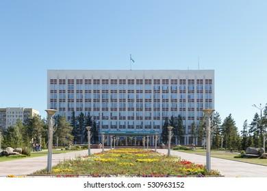 Karaganda, Kazakhstan - September 1, 2016: Akimat of Karaganda