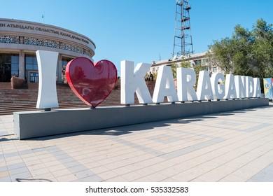 Karaganda, Kazakhstan - September 1, 2016: Inscription I love Karaganda