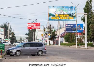 KARAKOL, KYRGYZSTAN - CIRCA JUNE 2017: Karakol formerly Przhevalsk the fourth largest city in Kyrgyzstan, near the eastern tip of Lake Issyk-Kul in Kyrgyzstancirca June 2017 in Karakol.