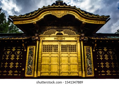 Karamon (Chinese Style Gate) built in 1657 and covered in gold foil at the Ueno Toshogu, a Shinto shrine in Ueno Park, Tokyo, Japan founded in 1627 to enshrine the founder of the Tokugawa Shogunate