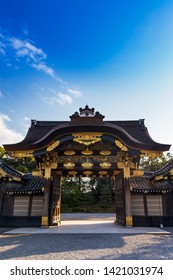 The Karamon gate, main entrance of the Ninomaru Palace in Nijo-jo Castle in Kyoto. Japan.UNESCO World Heritage Site. Vertical front view.