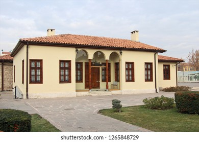 Karatay, Konya / Turkey - December 23, 2018 Turkey: Rumi Museum in Konya. Çelebi Mansion, Sheikh House.