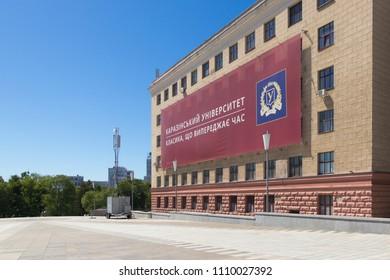 Karazin University. Classics, which is ahead of time - inscription on the banner. Kharkov State University. Ukraine, Kharkov, May 2018.