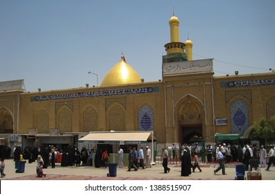 Karbala, Iraq – May 30, 2007: The shrine of Imam Hussein, grandson of the Prophet Mohammed the Prophet of Islam, The third Imam At the Shiite community