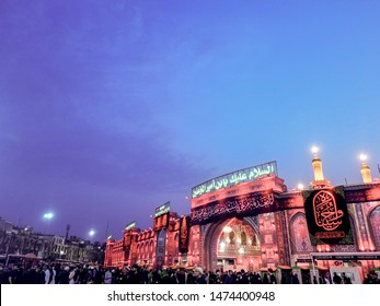 Karbala, Iraq - September 16, 2018: Shrine of Shia Imam Hussain and his faithful companions martyred in the battle of Karbala in 61/680. Anniversary of Husayn's death. Various Arabic Verses of Quran.