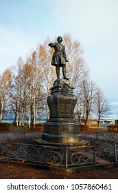 Karelia. Petrozavodsk. Monument to Peter the Great in Petrozavodsk. November 14, 2017