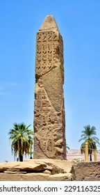 Karnak temple in Egypt, the first obelisk and of the Luxor