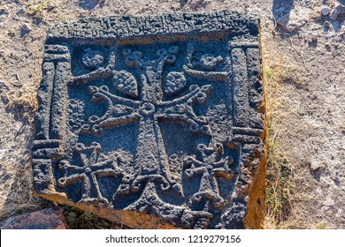 KARS, TURKEY - OCTOBER 6: Ani ruins, a piece of stone with a cross mark on it, on October 6, 2018 in Kars, Turkey. Ani is since 2016 a Unesco World Heritage Site.